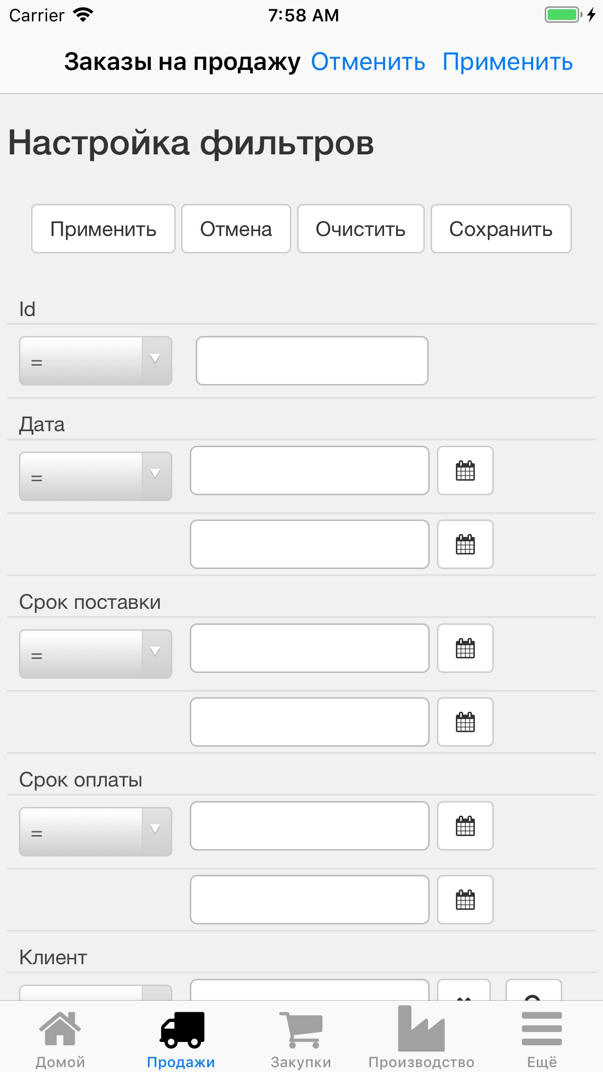 Нано предприятие. Фильтры списка заказов