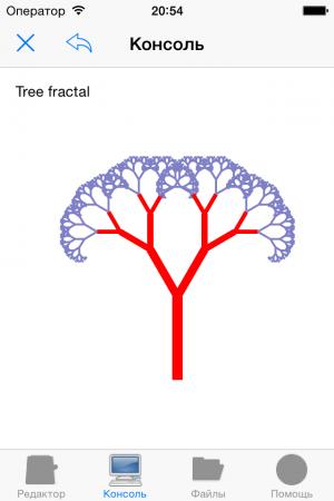 Нано C: Фрактал дерево